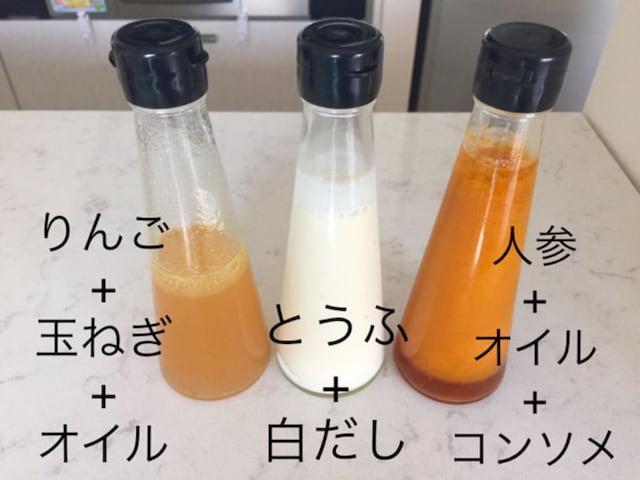 調味料は自家製。味噌や食べるラー油も作っています。「ドレッシングはトマト、大根、葉野菜のほか、レモンやオレンジなど果物でも美味しいです。野菜や果物に和風、中華風、韓国風、洋風などお好みのブイヨンまたはスープの素を足してミキシングするだけです。これらは基本のお味、塩分控えめですのでごま油やお酢、柚子こしょう、ニンニク、ショウガなどお好みの物をプラスして何通りにも楽しめます。豆腐入りソースは豆腐の消費期限内に使ってください」(クリムさん)