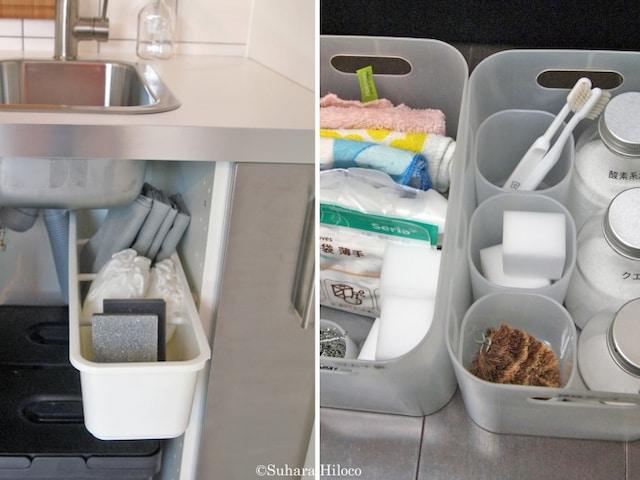 洗剤、スポンジ、ブラシなどのお手入れ用品をケースに入れて、使いやすくまとめるだけで片付く
