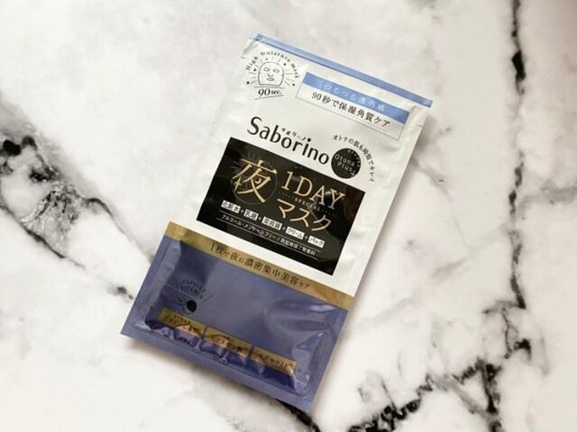 小さなバッグにも収まるコンパクトさも魅力の「サボリーノオトナプラス夜用チャージフルマスクワンデイ角質保湿ケア」(税抜200円)