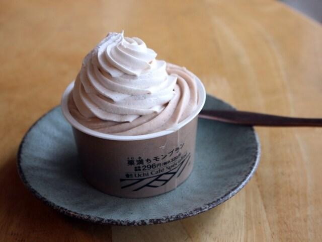 マロンホイップとマロンクリームの絞りが美しい