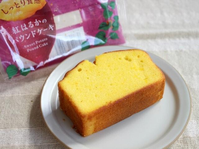 厚さ3cm、食べごたえも満点のパウンドケーキ