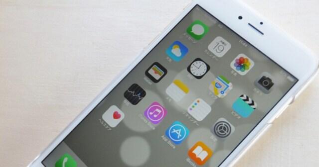 スマホをもっと快適に! iPhoneの空き容量を増やす方法