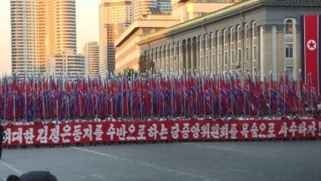 北朝鮮で反米集会