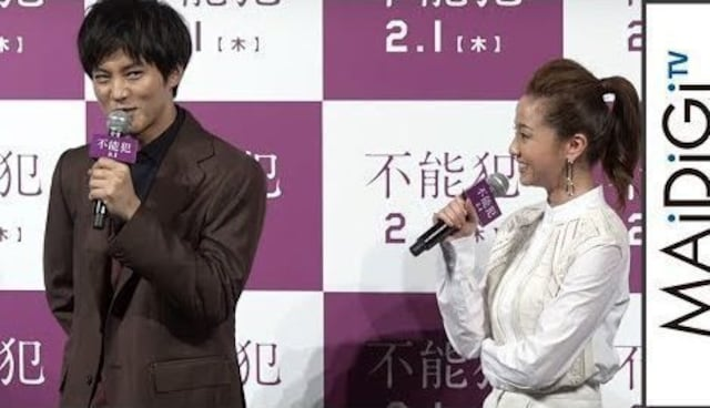 松坂桃李が自身の「NG」明かす 沢尻エリカは「『ゾクゾク』大好き」 映画「不能犯」公開直前イベント1