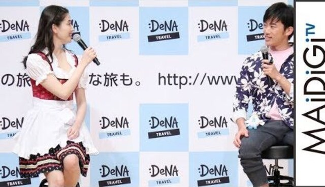 橋本マナミ、「弱肉強食」発言で会場ざわつかせる 「DeNA トラベル」イベント2