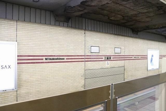 レトロな壁面。赤系の帯は三越の「三」をイメージしている