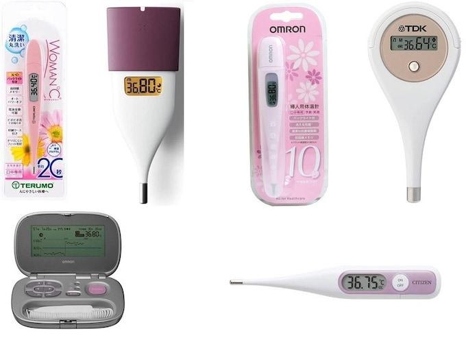 基礎 体温計 おすすめ 【2020年最新版】基礎体温計おすすめ10選!自分に合ったものを選ぼう...