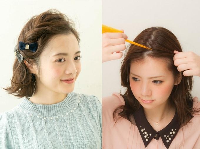 伸ばしかけ前髪 アレンジ