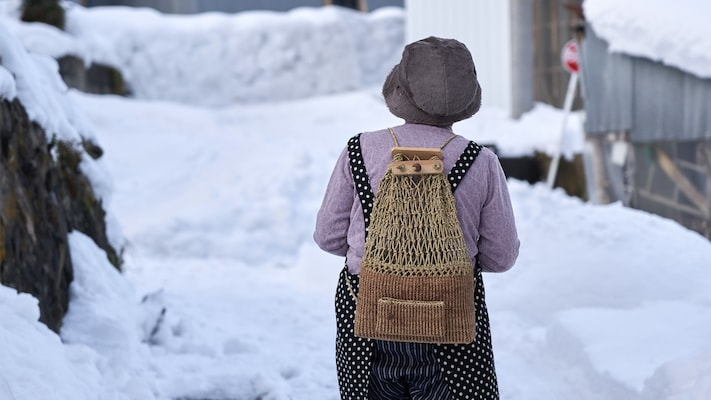 Mishima Basketry–Mishima, Fukushima