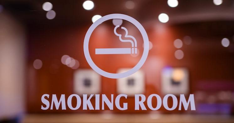 喫煙 可能 喫茶店
