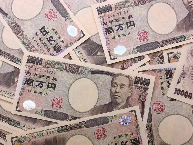 現金144万円をあなたは燃やせますか?
