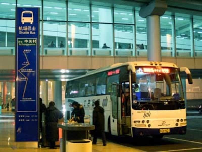 北京空港から市内へのアクセス~バスからタクシーまで