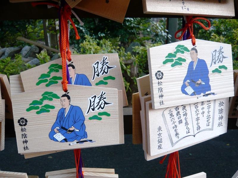 東京で合格祈願! 人気神社&合格ご利益グッズ【受験・就活】