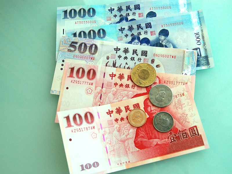 台湾の通貨(台湾ドル・台湾元・NT$)種類や表記