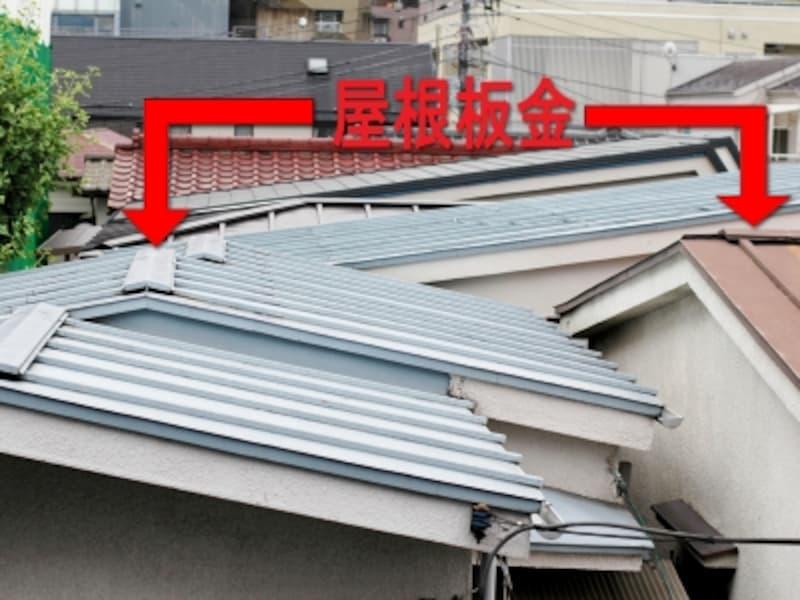 屋根板金、台風で飛ぶことも