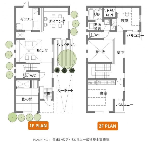 リビング 狭いリビング : 図】30坪の家undefined間取り例 ...