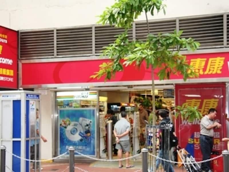 香港のスーパー事情!買い方や旅行客におすすめの店舗
