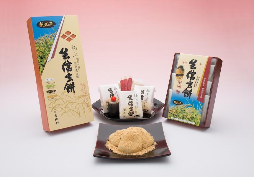山梨のお土産おすすめ12選!定番お菓子から工芸品まで