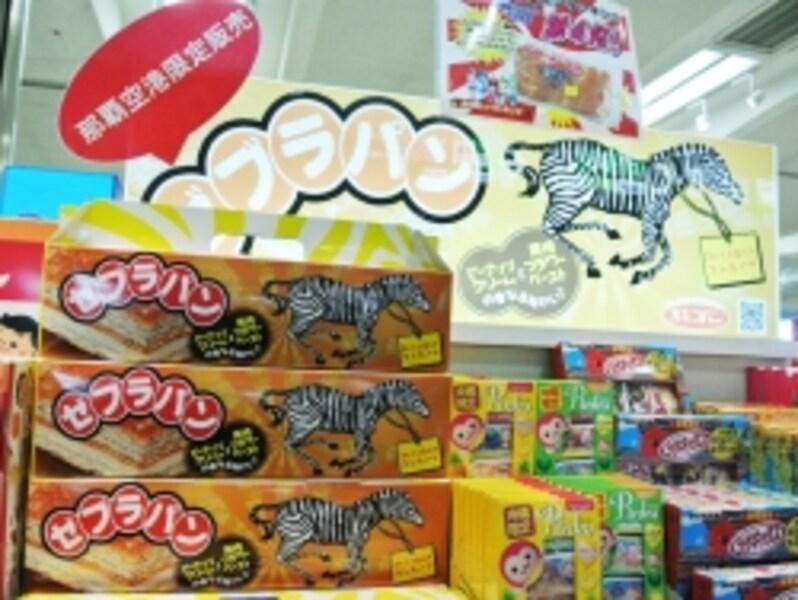 沖縄・那覇空港で人気のこだわりお土産10選