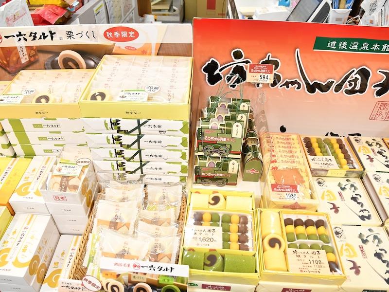 愛媛・松山空港で買いたいおすすめお土産15選