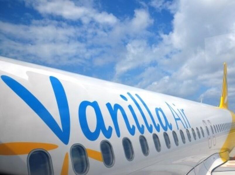 バニラエアの機内食・サービス、手荷物について!お得な情報