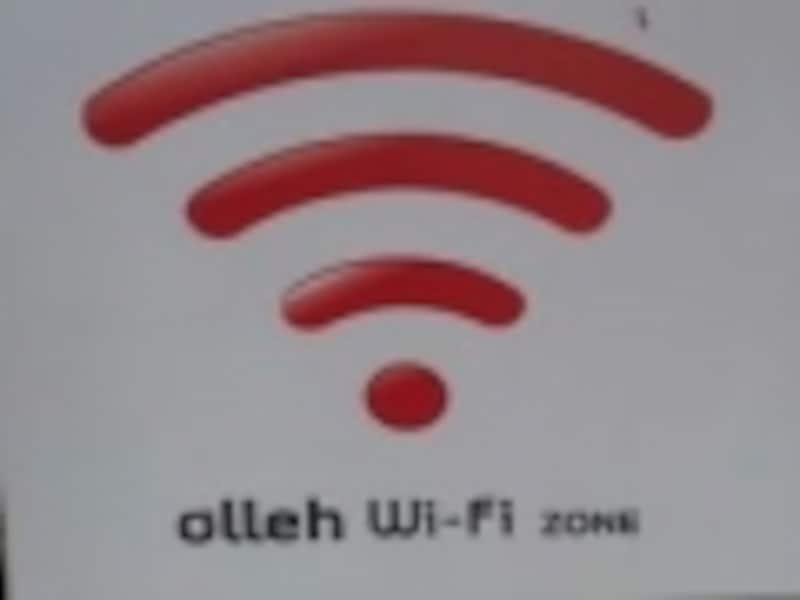 韓国のインターネット・Wi-Fi事情