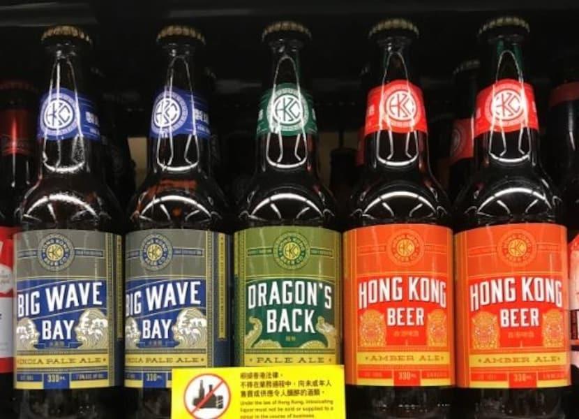 香港有名ビール!これを飲まずに帰れない!?