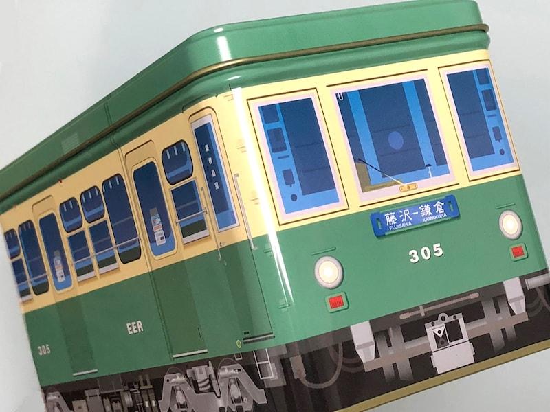 江ノ電グッズ、持ち帰り可能「生しらす」など鎌倉のお土産3選