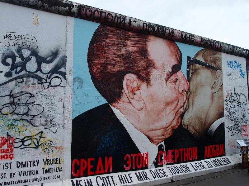 ベルリンの壁をめぐる観光スポット