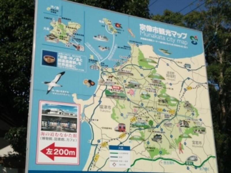 宗像市の観光マップ