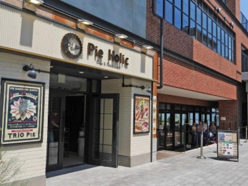 カリフォルニアスタイルのパイ専門店「PieHolic」。ランチタイムにはパイが食べ放題に(2018年6月25日撮影)