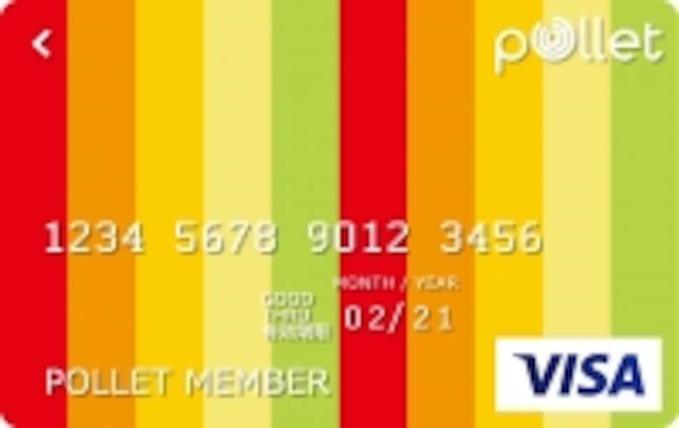 新たに発行されたPolletカード(PolletVisaPrepaid)