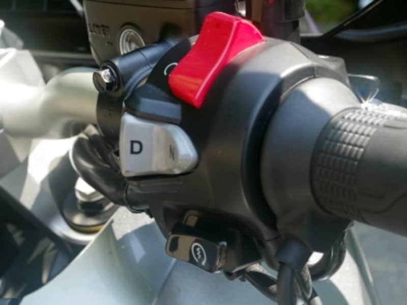 手元のスイッチでドライブモードを変更可能