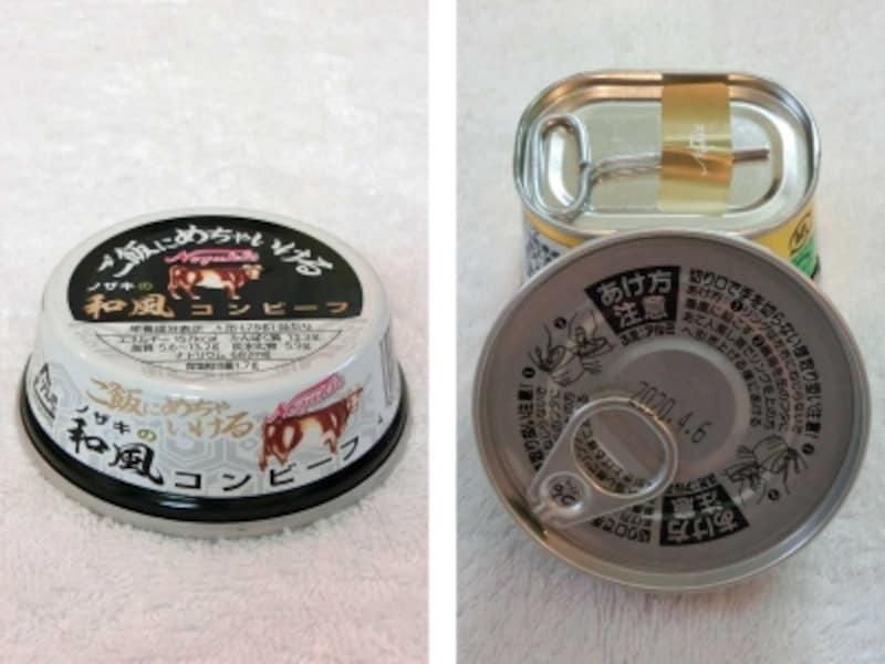 川商フーズノザキのコンビーフundefinedイージーオープン缶