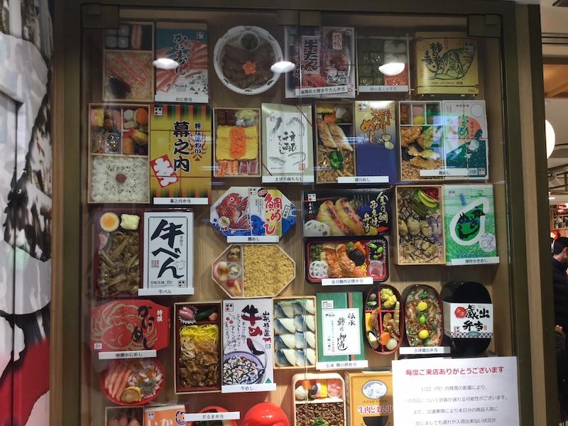 すべて実食!東京駅で買えるおすすめの駅弁10選