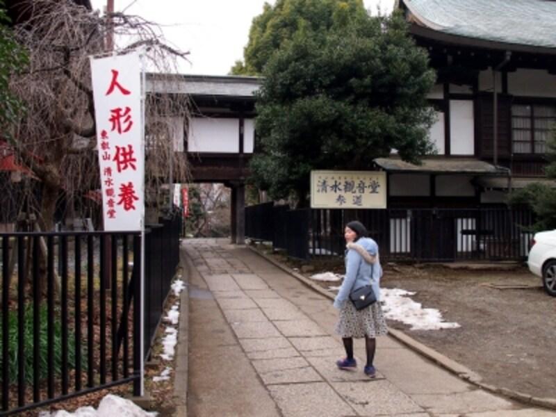 京都清水寺からご遷座された秘仏ご本尊・千手観世音菩薩が祀られている