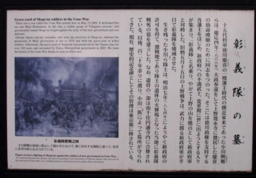 黒門前の激しい戦闘の絵が紹介されている