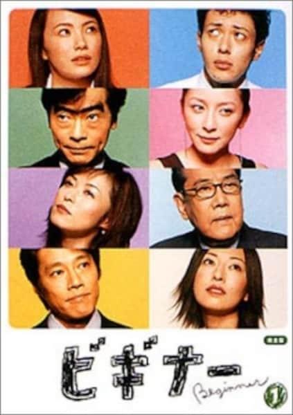 歴代月9ドラマ12選