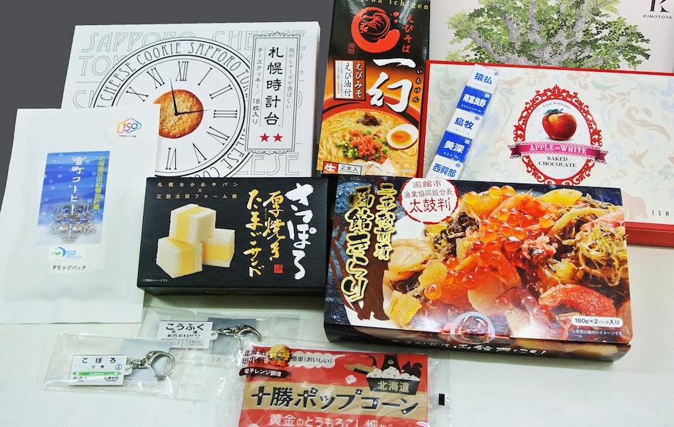 札幌駅「四季彩館」の北海道おすすめ土産ランキング・ベスト10