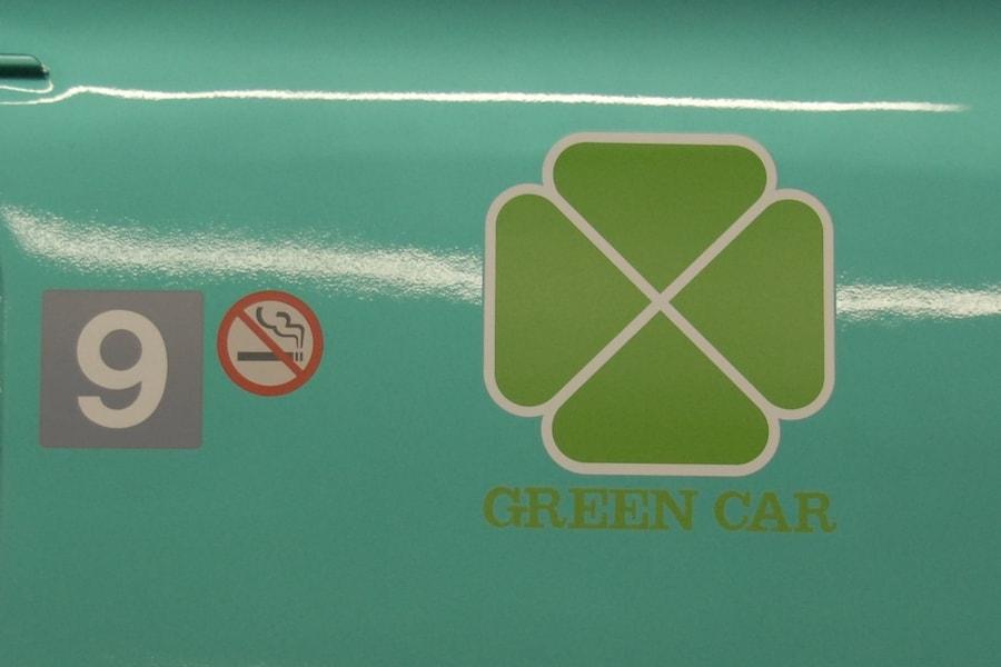 グリーン車とは 普通車との違いやメリットと乗り方
