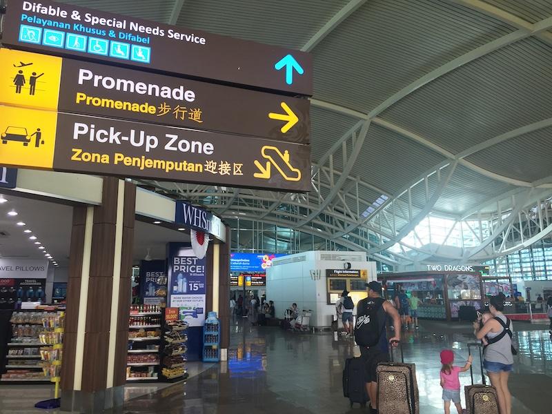 デンパサール国際空港での過ごし方と市内へのアクセス