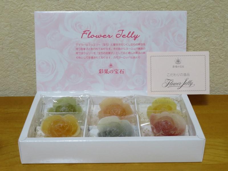 「彩果の宝石」ってどんなお菓子?特徴や種類、取扱店