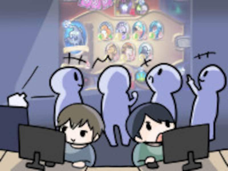 ゲーム大会の図