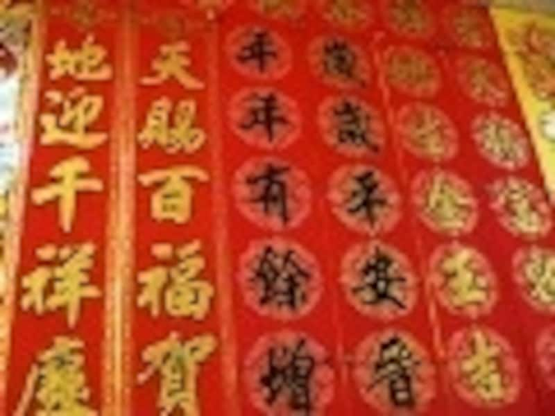 旧正月(春節)に行く台湾旅行の楽しみ方と注意点