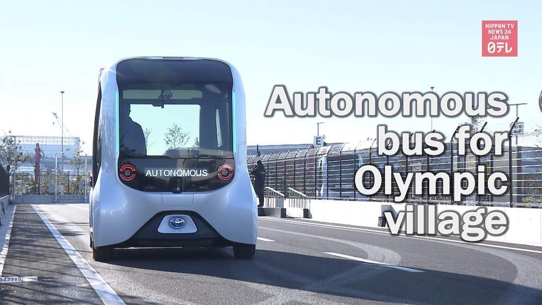 Autonomous Buses Planned for Olympic Village