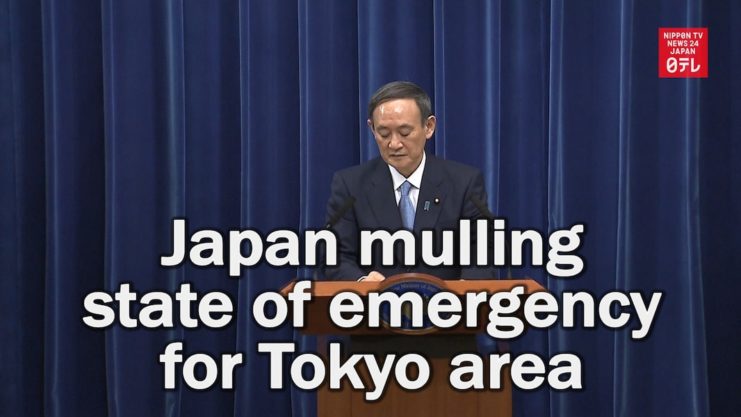 Japan Considers State of Emergency for Tokyo