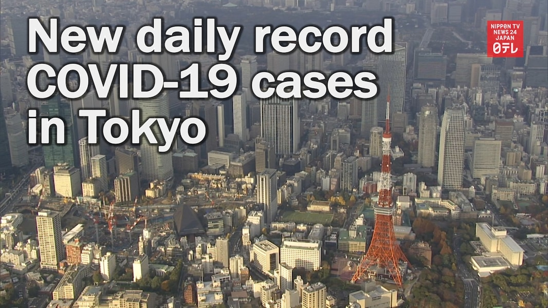 Tokyo Daily COVID Cases Reach Record High