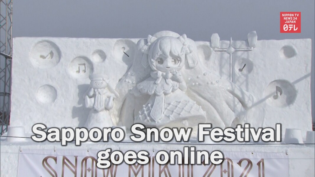 Sapporo's Snow Festival Going Online This Year