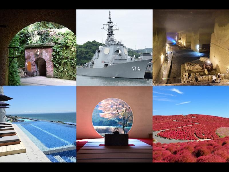 秋旅におすすめ!インスタ映えしそうな首都圏の観光スポット7選