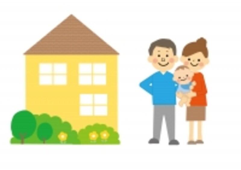 夢のマイホーム!しかし、住宅ローン選びは迷うポイントも多い